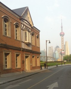 The former English Rowing Club on the Bund